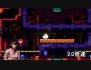 [ゲーム実況]カワイイニワトリの冒険20「Bomb Chicken」
