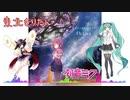 【AIきりたん&初音ミクNT】fhána 星屑のインターリュード【カバー】