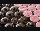コーヒーとベリーの簡単ボンボンショコラ【手作りバレンタイン お菓子作り】ASMR