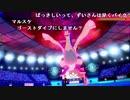ずいえき『ポケモン』【2021/02/13】