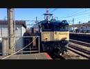 【廃車回送】EF64 1032+E217系Y-48編成 八王子駅4番線入線