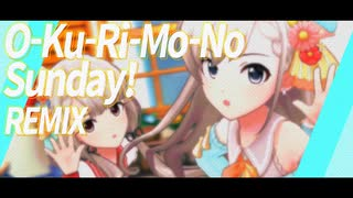 【R@P_M@STER】O-Ku-Ri-Mo-No Sunday! REMIX【ニコラップ】