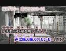 【ニコカラ】臨界ダイバー【off vocal】-1