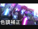アニメ『WIXOSS DIVA(A)LIVE』5話に出てくるにじさんじライバー