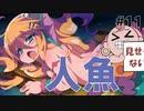 【エロゲ実況】ヘンタイ・ラビリンス#11【アリスソフト】