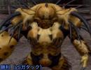 擬態風間大介(PS2)ボイス集