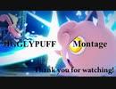 【スマブラSP】プリン 魅せプレイ・好プレイ集/JIGGLYPUFF Montage