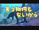 【ARK】僕らは恐竜島で遭難しているかもしれないPart30【三人実況】