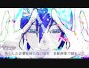 ラグトレイン【KAITOカバー】