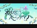 【KAIKOオリジナル曲】魔法少女KAIKO de KAIKO【KAITOお誕生会2021】