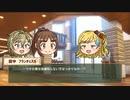 動画で振り返るときドルダイアリー 2021/02/08~02/12