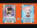 【Reバース】D4DJ・Peaky P-key VS りばあす・Go Go しちゅー's!【対戦動画】