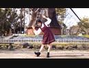 【バレンタイン】 どりーみんチュチュ 踊ってみた 【りら】