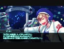 【APヘタリア】米普海仏が眉毛とCOOLにマージナルヒーローズ Part.4