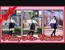【J☆E☆T】ハロー、ミスターチョコレート 踊ってみた【バレンタイン♥】