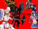 【Daemon x Machina】ブロントエクスマキナ Part 13【東方魔神鉄】