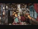ミルクティーと時計の針 / Hotaru feat. 初音ミク