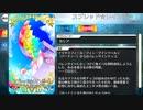 【Fate/Grand Order】 スプレッド☆レインボー! [イリヤスフィール・フォン・アインツベルン(水着)] 【Valentine2021】