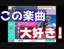 【プロジェクトセカイ カラフルステージ! feat.初音ミク】をプレイし難易度マスターをクリアせよ!#13