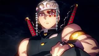 【鬼滅第二期決定】TVアニメ「鬼滅の刃」遊郭編 第1弾PV  2021年放送開始