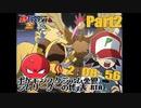 【RTA】ポケモンスタジアム金銀 ジムリーダーの城 表 2:08:56 Part2
