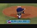 デレマスプロ野球 CS2戦目 横浜対ヤクルト 前半