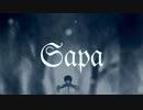 Sapa feat. KAITO【サパ・15周年記念オリジナル】