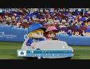 デレマスプロ野球 CS2戦目 横浜対ヤクルト 後半