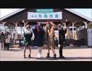 赤い公園 - ひつじ屋さん [MV]