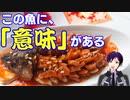 【台湾行事#2】旧正月これ食べるには深~い~理由があるんだ!【036】