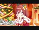 【五等分の花嫁】☆5  サンタ三玖とクリスマス  ストーリー 【ごとぱず】