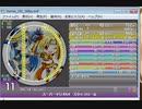 simai スーパーマリオ64 エンディング MASTER[Lv.11]