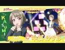 【中須かすみ】3rdソロ楽曲のあゆみ ~ Margaret ~ キズナエピソードダイジェストPV