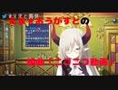 えま★おうがすとの組曲「ニコニコ動画」