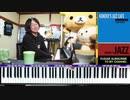 【かねこのジャズカフェ】#194「その15 〜70年代アニソン特集 (Youtube配信アーカイブ)