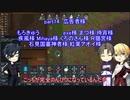【刀剣乱舞】光忠と極な二人のリムワールドpart15【偽実況】