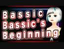 Bassic Bassic's Beginning @Hiroki_go_brr #TTVR 第28回放送 5分で得意話をするエンタメ型プレゼン企画 2021年2月14日 #cluster にて開催