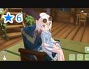 【けもフレ3】ハクトウワシは俺の嫁 ★6