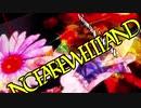 【闇音レンリ】  No Farewell Land  【オリジナル曲】