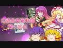 【電子音楽系】幻想音楽資料館第41回目【CD紹介】