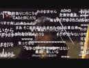 #七原くん 「行方」2/3【20191020】720p