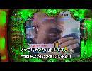 【花の慶次漆黒】【北斗無双】2連勝なるか?サラリーマンパチンカス銀玉のガチ実践vol2