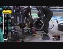 F1 2020 サクヒールGP(2/2)