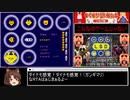【LSD】フィールドムービーRTA 19分24秒