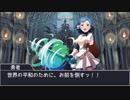 【ノベマス】打倒・邪龍!