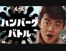 【Splatoon2】カ ー リ ン グ 師 匠 Part100g