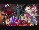 【狂中位~???】第一次mugen_聖杯大戦【OP】