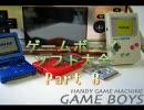 ゲームボーイソフト大全 Part.8 thumbnail