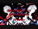 残酷な天使のテーゼ/高橋洋子 Guitar Inst Remix by Minato