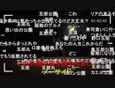 #七原くん 「行方」3/3【20191020】720p